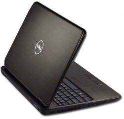 Noriu kompiuterio, geriausia DELL